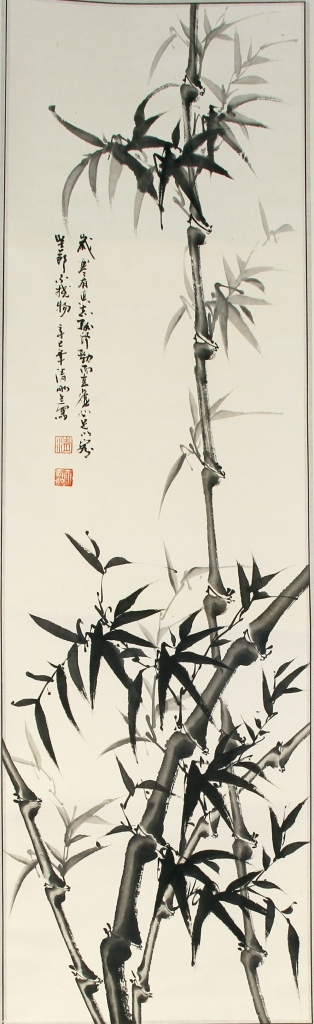 Four Chinese Scroll Paintings of Flowers