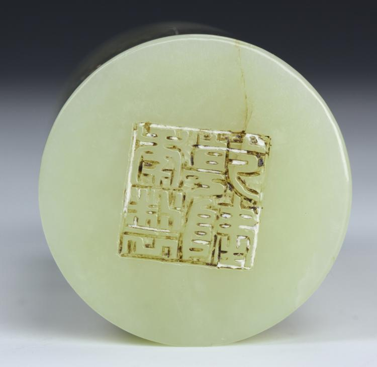 Chinese Jade Cylinder Box