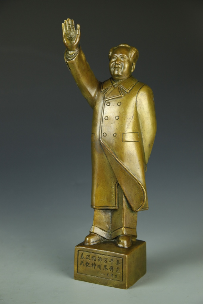 Chinese Brass Mao Statue