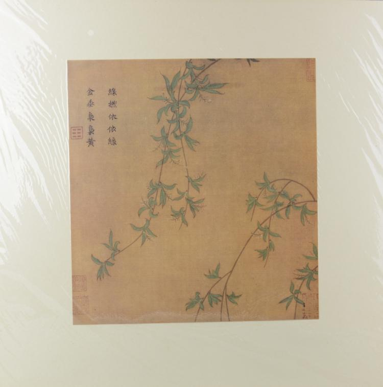 Chinese Matted Artwork