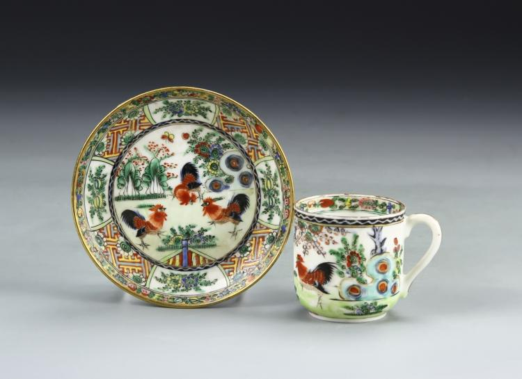 Chinese Famille Rose Cup and Plate