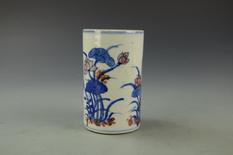 Chinese Blue And Red Brush Pot