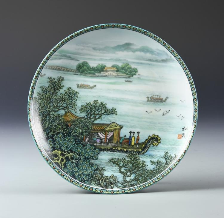 Chinese Limited Edition Famille Rose Plate