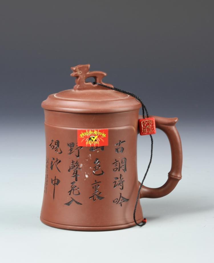 Chinese Yixing Zisa Teapot