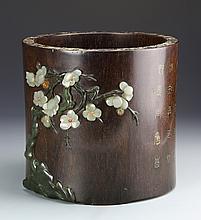 Chinese Huanghuali Brush Pot