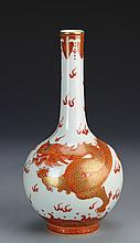 Chinese Copper Red and Gilt Vase
