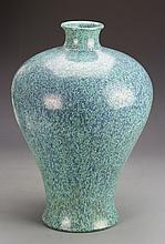 Chinese Robin's Egg Meiping Vase