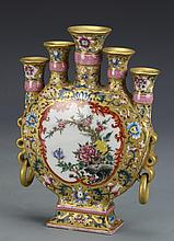 Chinese Famille Rose Moon Flask Vase
