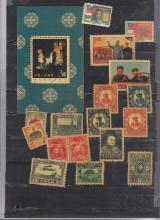 Group of 18 Chinese Stamps