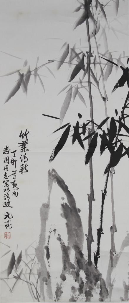 Chinese Scroll Painting, Signed Zhou Yuan Liang