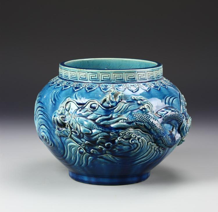 Chinese Turquoise Jar