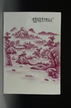 Chinese Famille Rose Signed Plaque