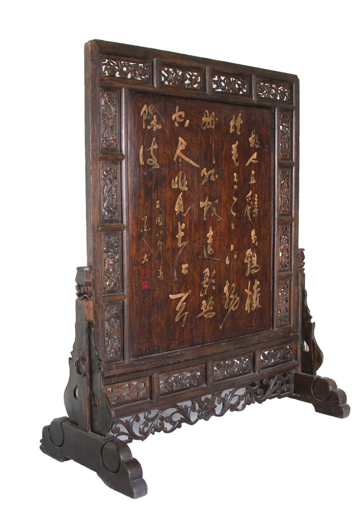 Chinese Carved Hall Screen with Landscape