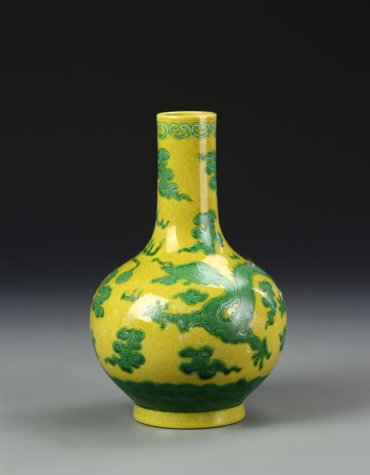 Chinese Yellow Glazed Dragon With Green Dragon