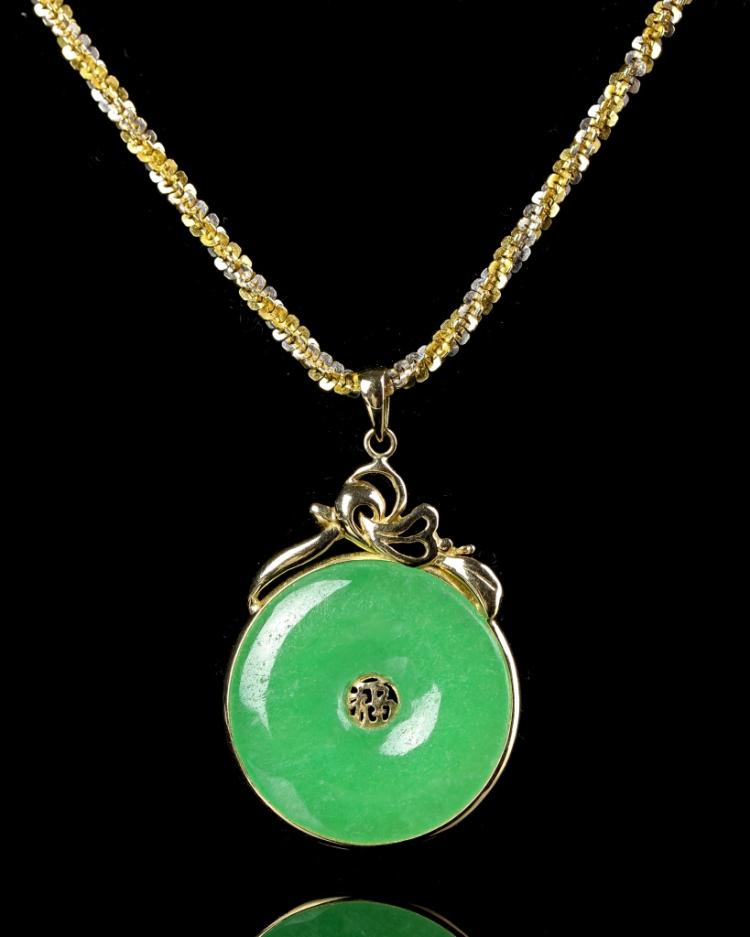 Chinese Jadeite Pendent with Gold Necklace