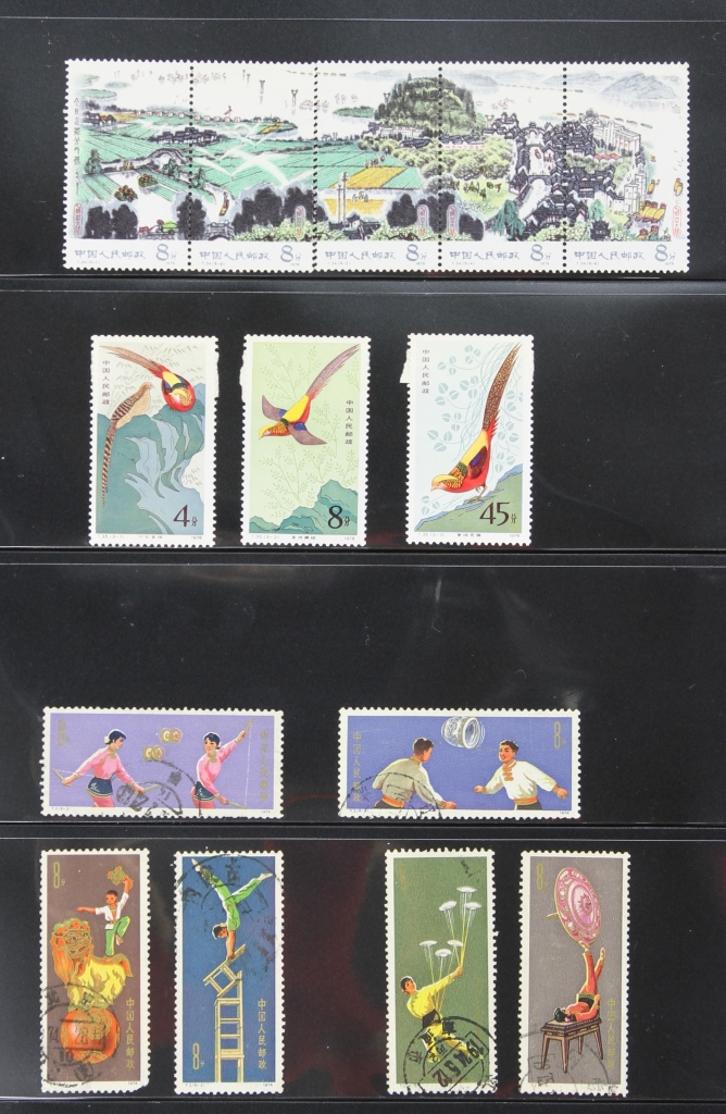 Forty Eight Sets of Chinese Stamps