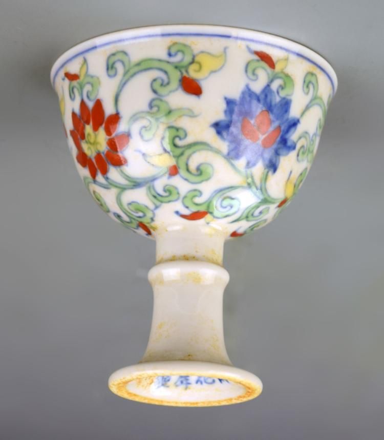 Chinese Doucai High Stem Cup