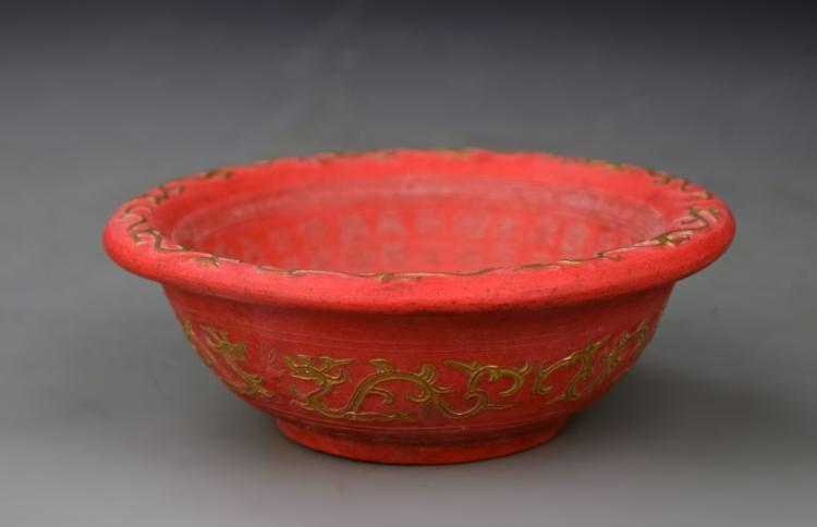 Chinese Red Bowl