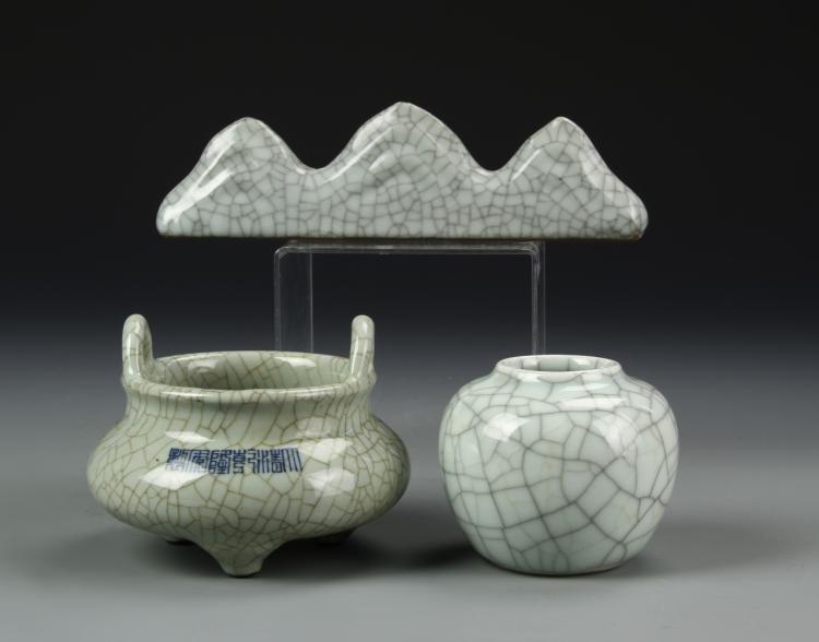 Chinese Three Geyao Scholar Items