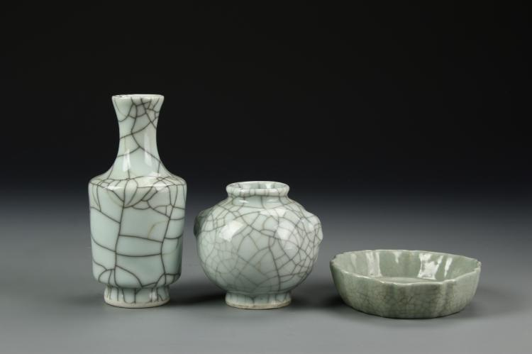 Chinese Three Geyao Scholars Items