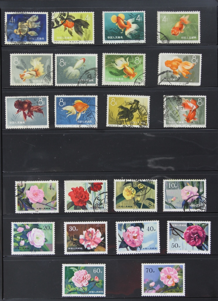 Two Full Sets of Chinese Stamps