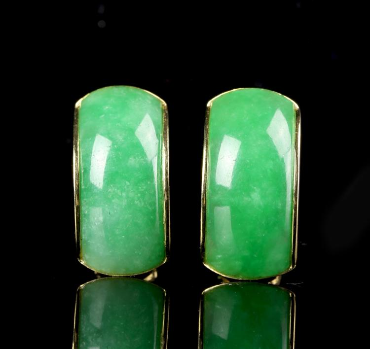 Pair of Chinese Jadeite Gold Ear Pins