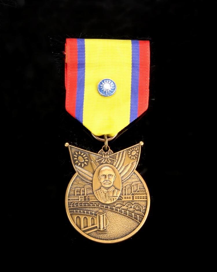 Chinese Military Badge