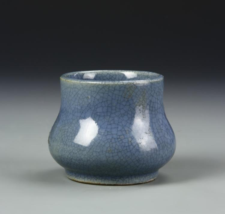Chinese Antique Celadon Water Coup