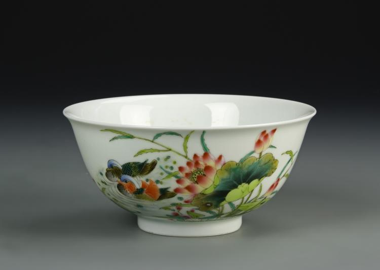 Chinese Famille Rose Bowl,