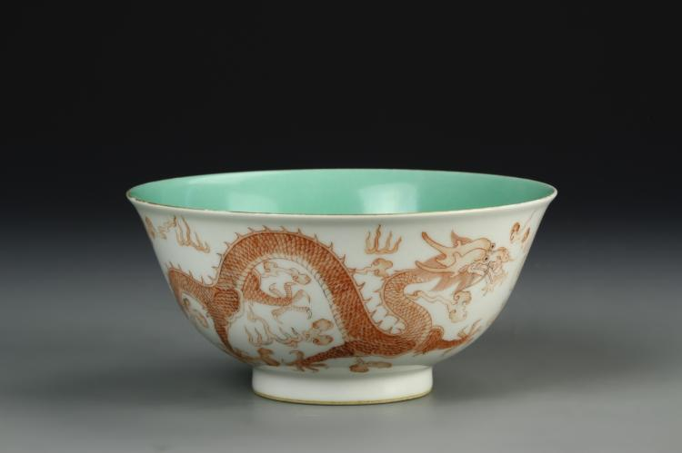 Chinese Famille Rose Dragon Bowl