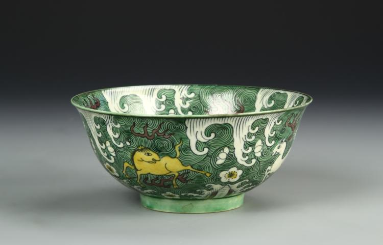 Chinese Somachai Bowl