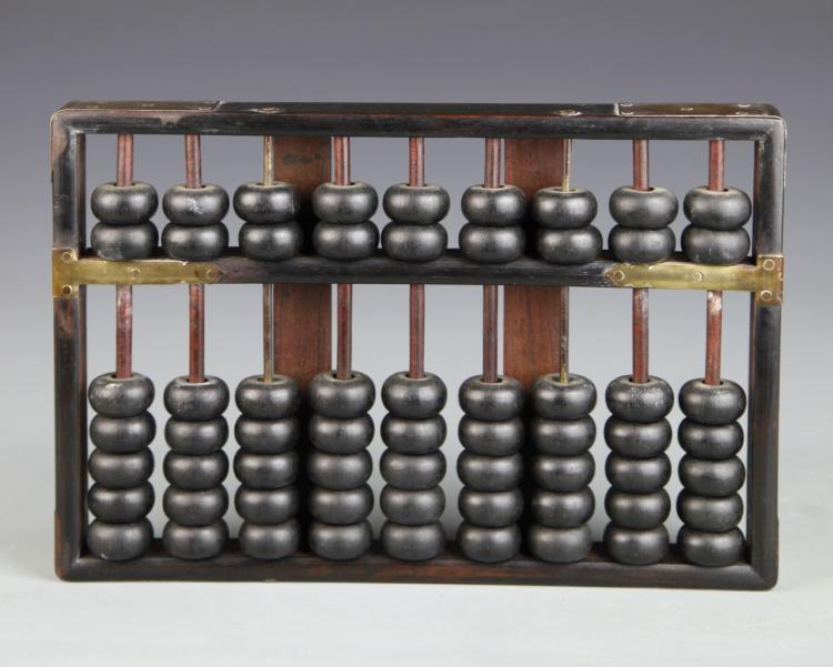 Chinese Hardwood Abacus