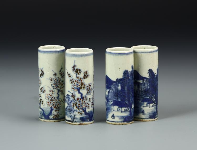 Four Chinese Mini Vases