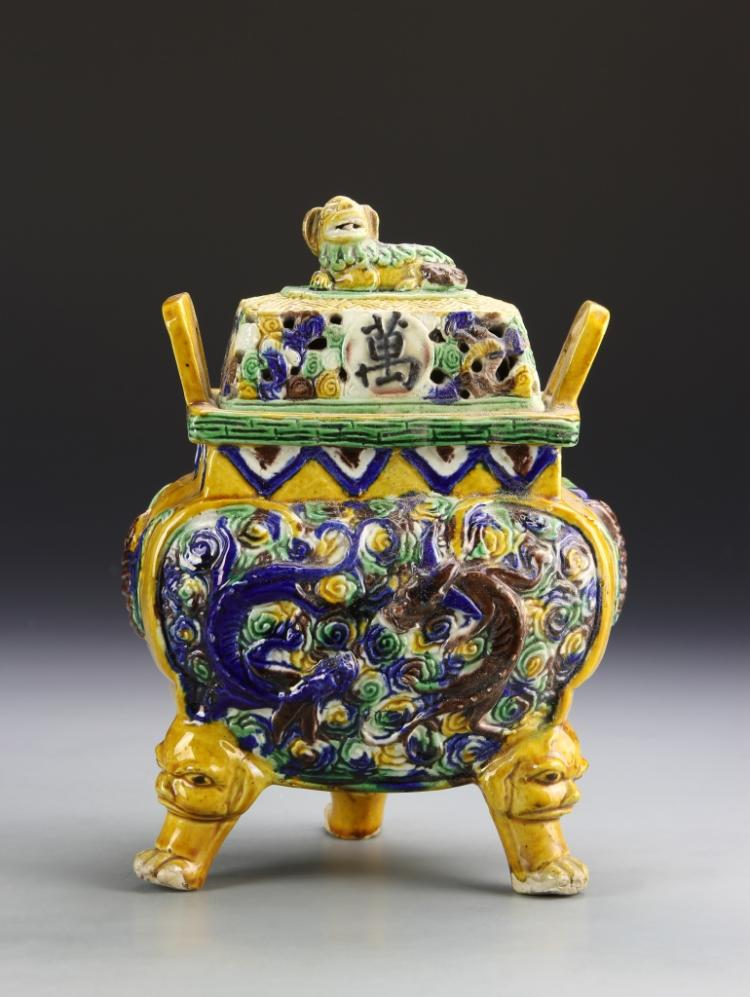 Chinese Sancai Censer