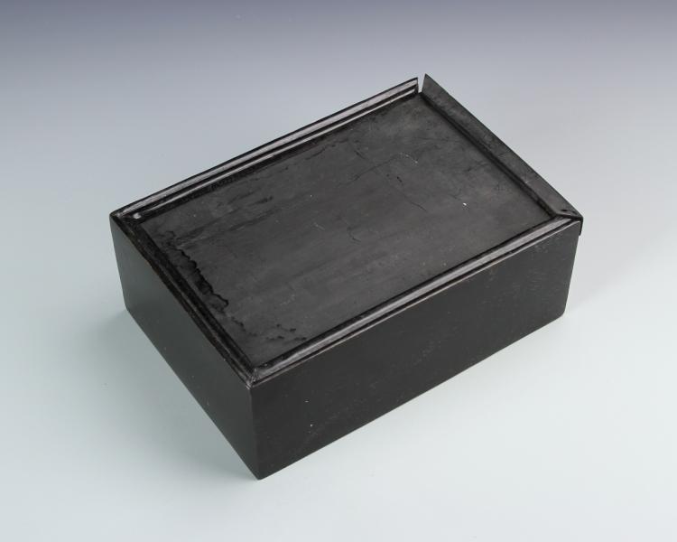 Chinese Zitan Box