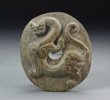 Chinese Jade Pi with Dragon Motif