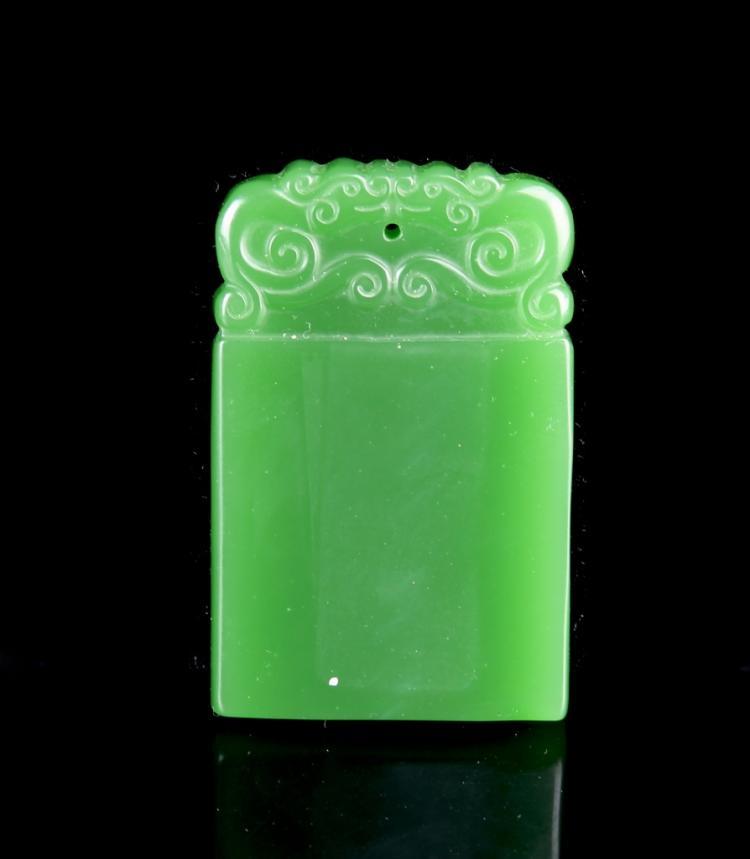 Chinese Peking Glass Pendant