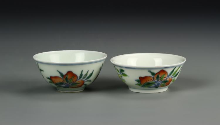 Chinese Pair Of Famille Bowls