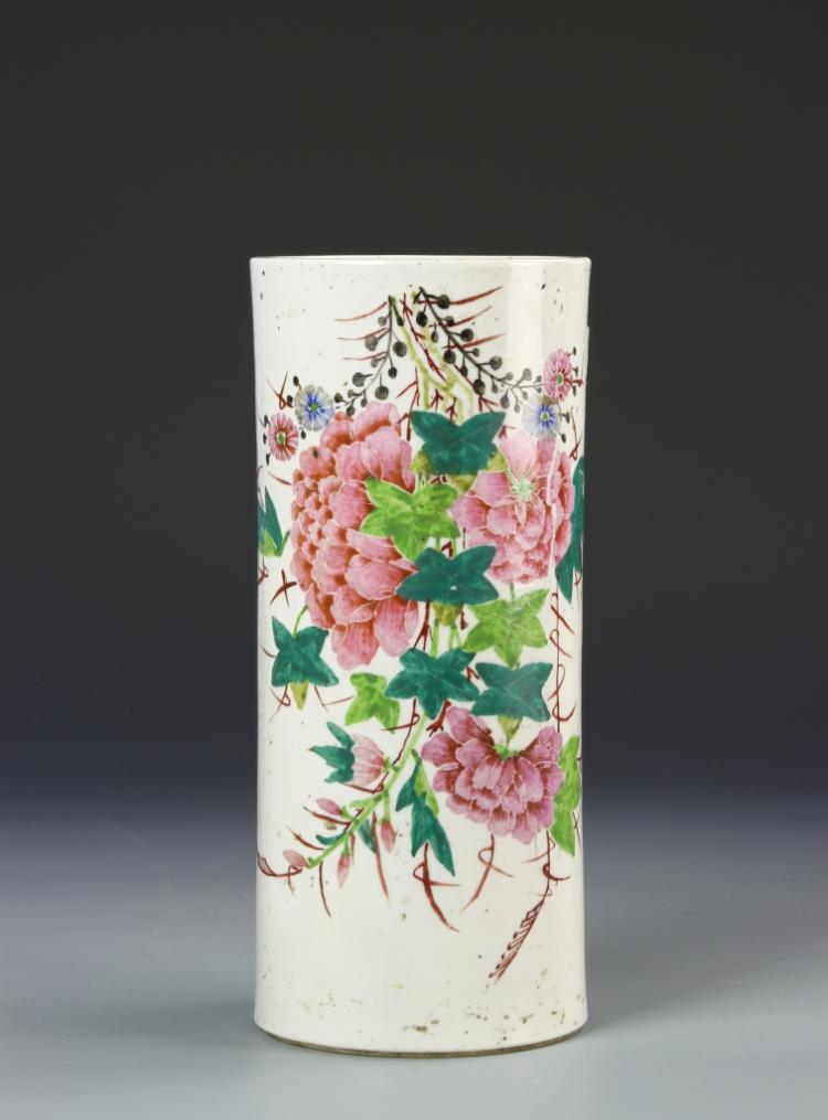 Chinese Famille Rose Hat Vase