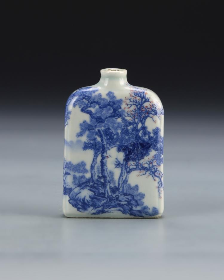 Chinese Blue and White Square Snuff Bottle