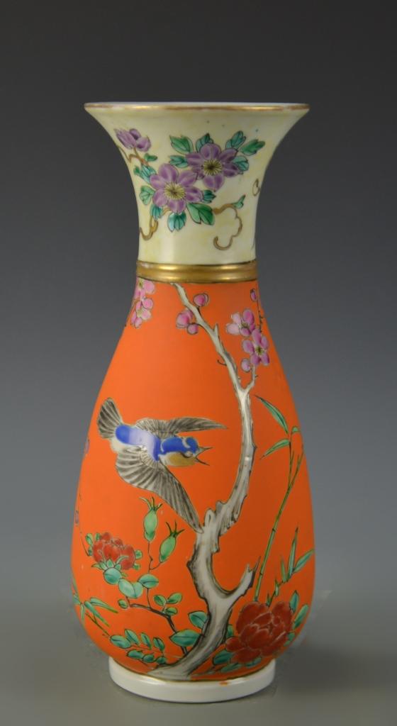 Japanese Famille Rose Vase