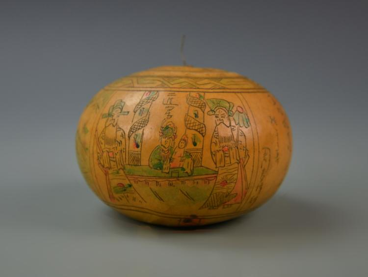 Chinese Carved Gourd