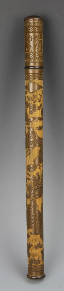 Chinese Carved Bamboo Brush Tube