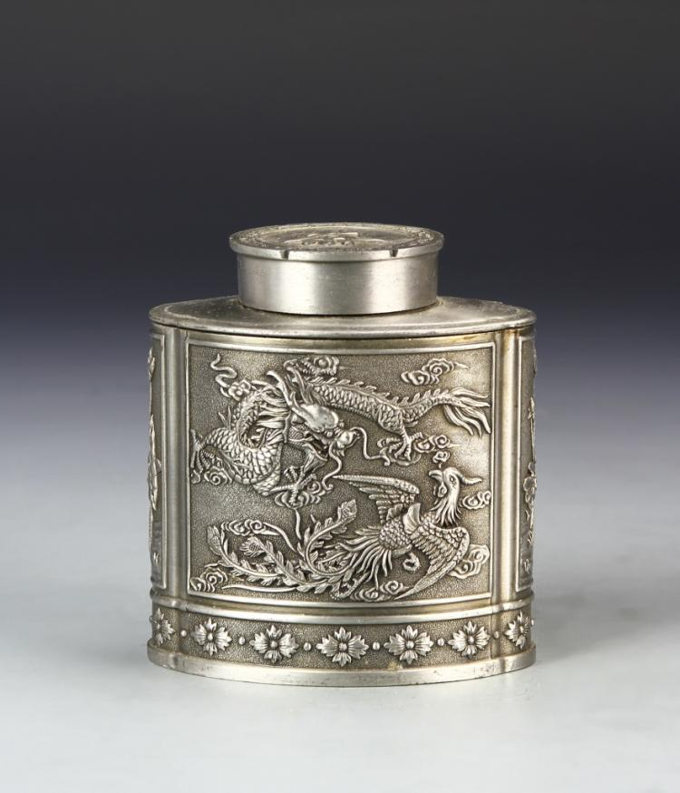 Chinese Metal Tea Caddy