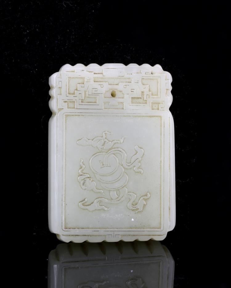 Chinese Jade Pendent