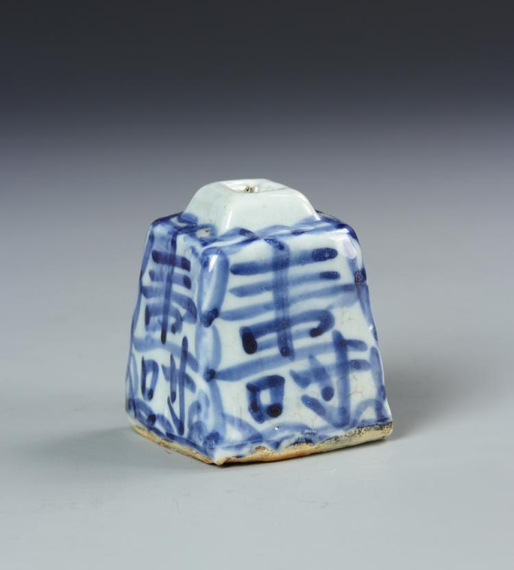 Chinese Blue and White Water Coup Carved Seal
