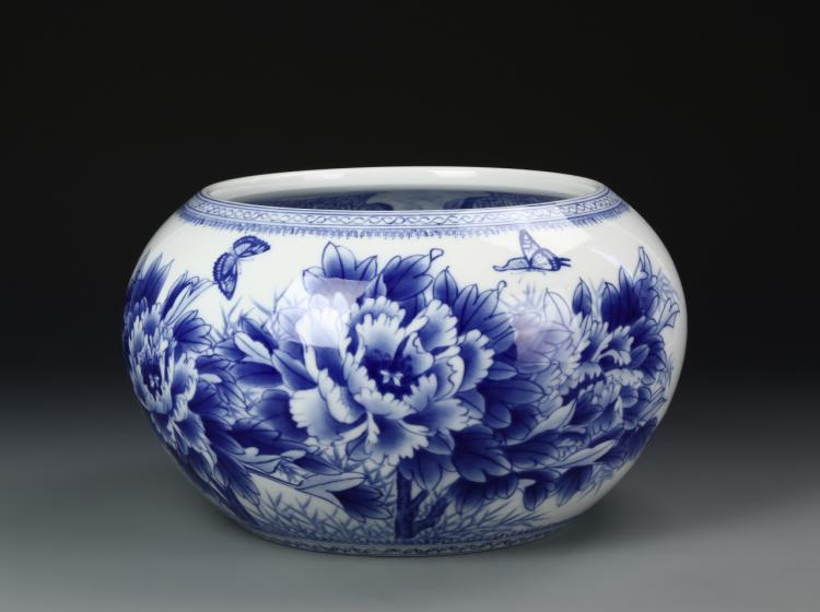Chinese Art Blue and Red Basin