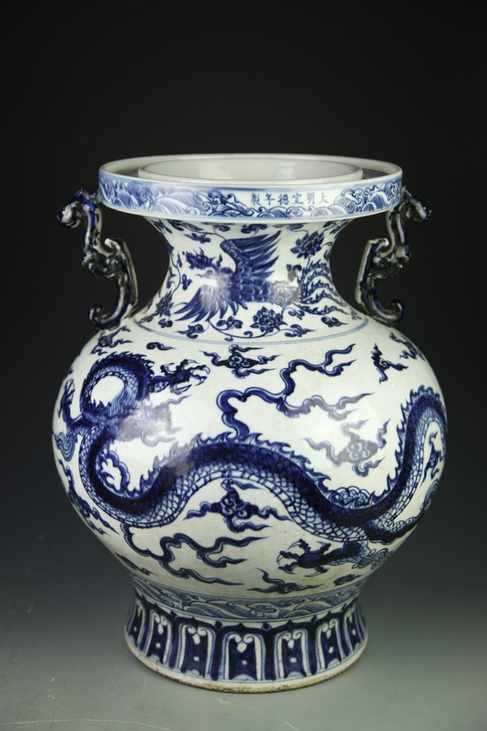 Chinese Blue and White Vase With Cover