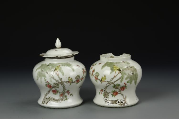 Pair Of Chinese Famille Rose Jar
