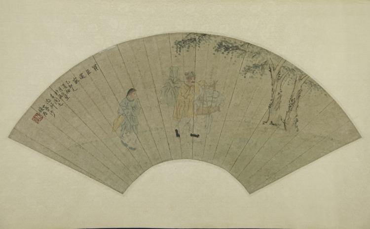 Chinese Fan Art